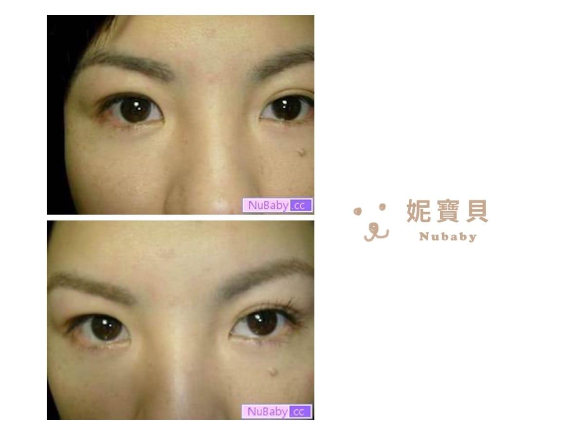 雙眼皮貼使用 + 睫毛膏