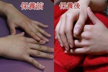 手部保養-美白保溼導入步驟