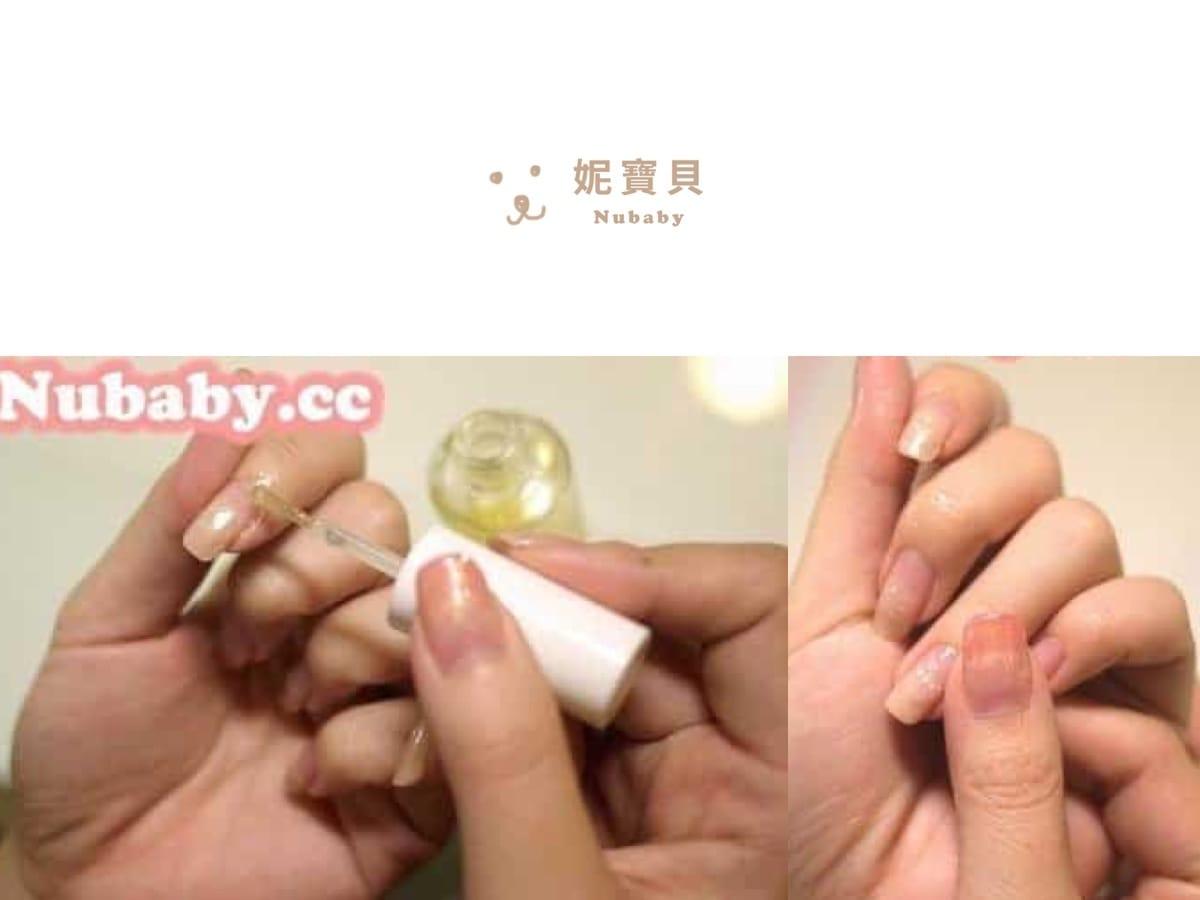 指甲教學-日常手部基礎保養
