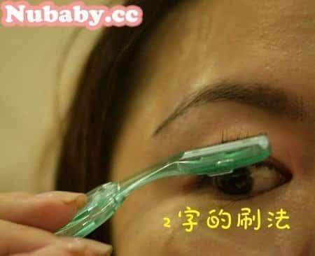 美妝教學-貝印睫毛梳 刷出長睫毛