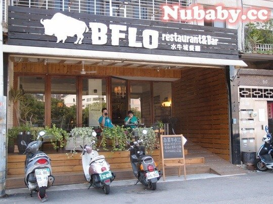 B-FLO 水牛城餐廳 美式風格