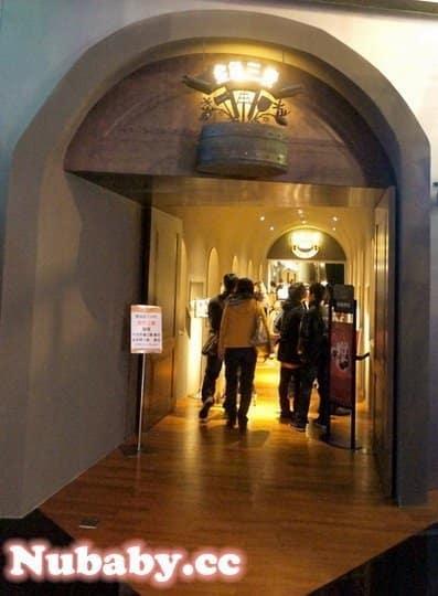 金色三麥 宛如劇場般的內湖餐廳
