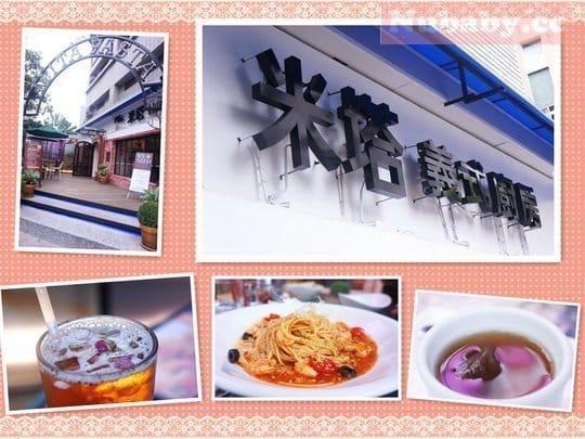 Mita米塔義式廚房 台北大直平價餐廳
