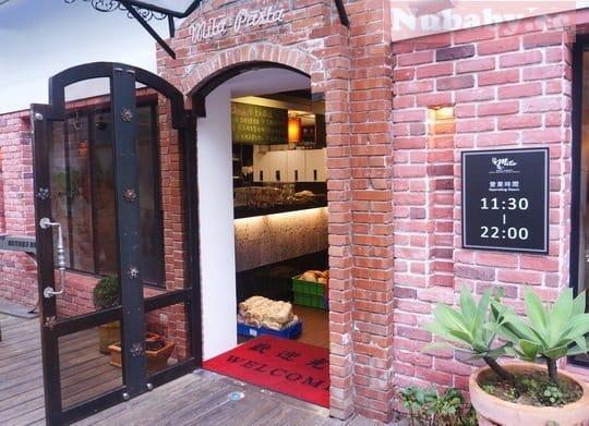 米塔義式廚房 Mita 台北大直平價餐廳