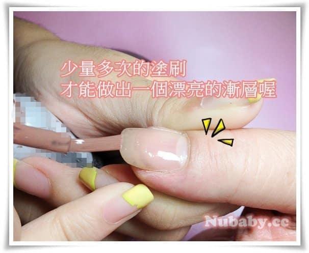輕薄型凝膠 指甲教學 可卸式璀璨漸層