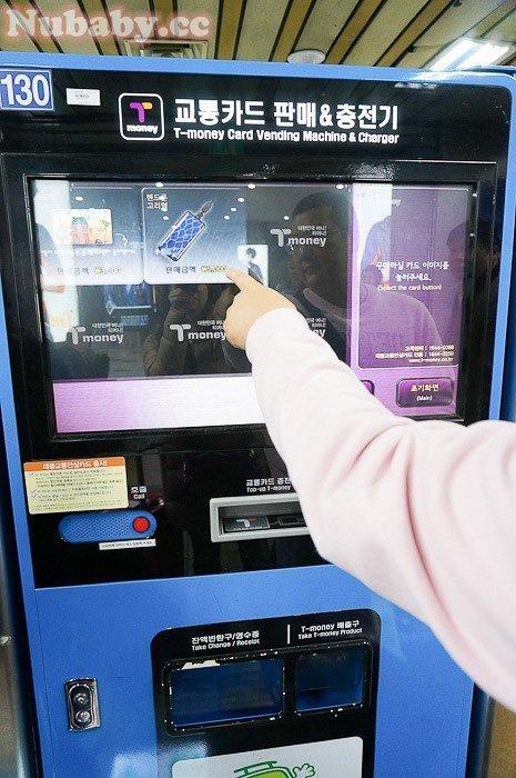 T money Card 的使用 仁川機場入境 韓國自由行