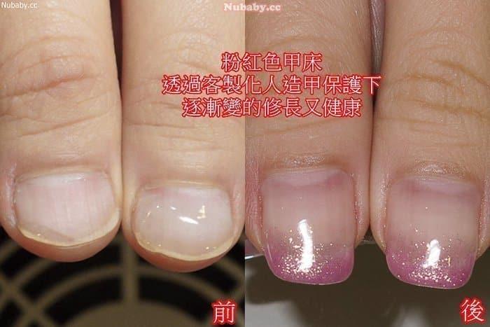 摳皮咬指甲-怡君超短的指甲終於長大