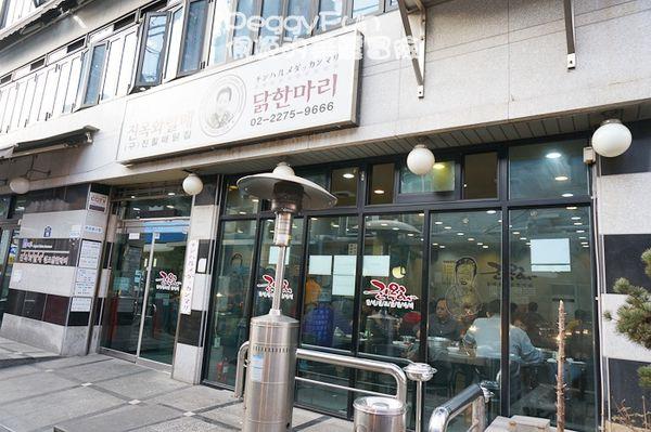 陳玉華奶奶的一隻雞-東大門韓國首爾美食