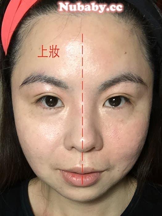espoir korea make up IMG_1356-2