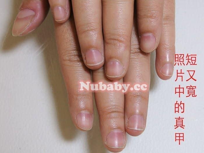 nail 2014121302
