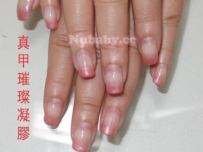 nail 2014121307