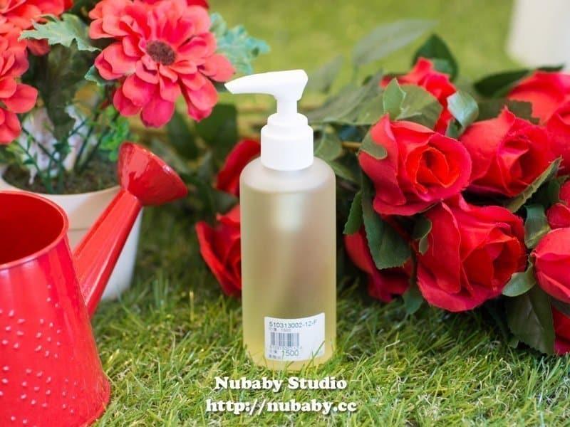 Nubaby 天然精油保養品