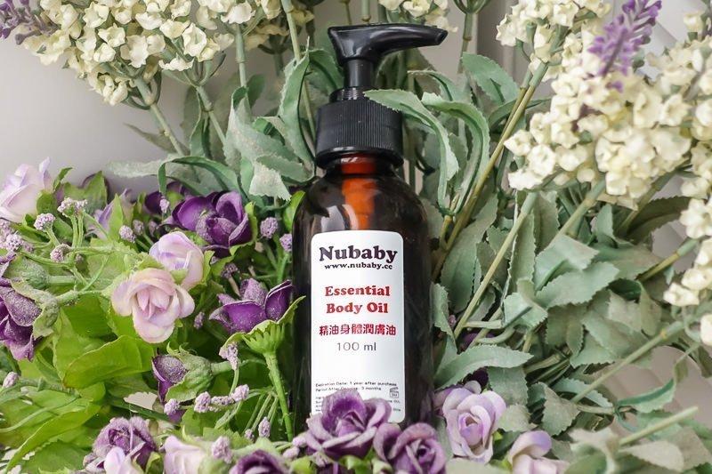 身體潤膚油 的做法與用法