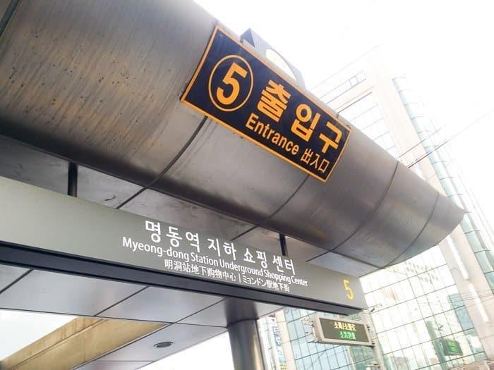 Korea20140630_185652