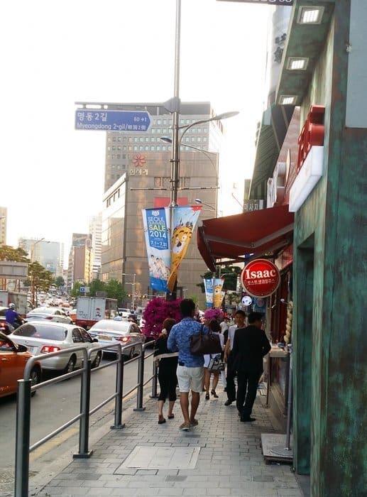 Korea20140630_185947