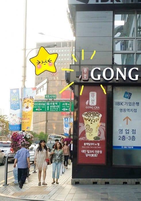 韓國首爾換錢-怎麼換錢才划算?明洞大使館見