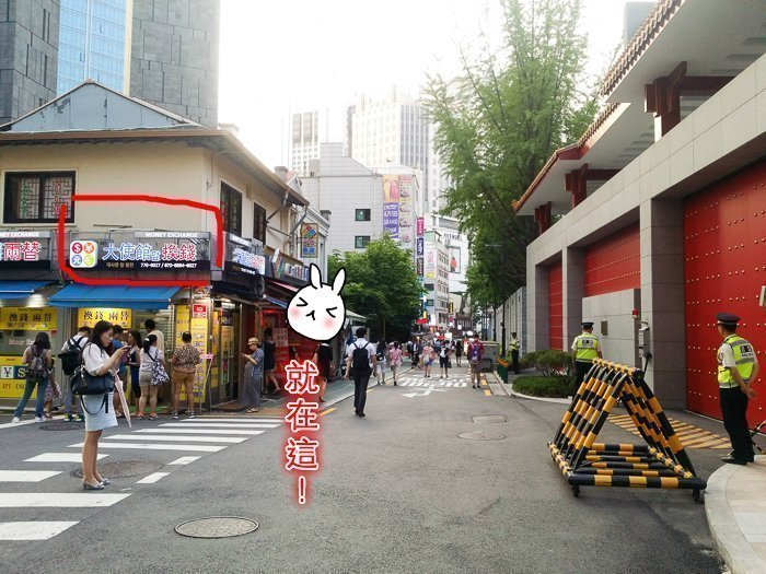 Korea2016011005