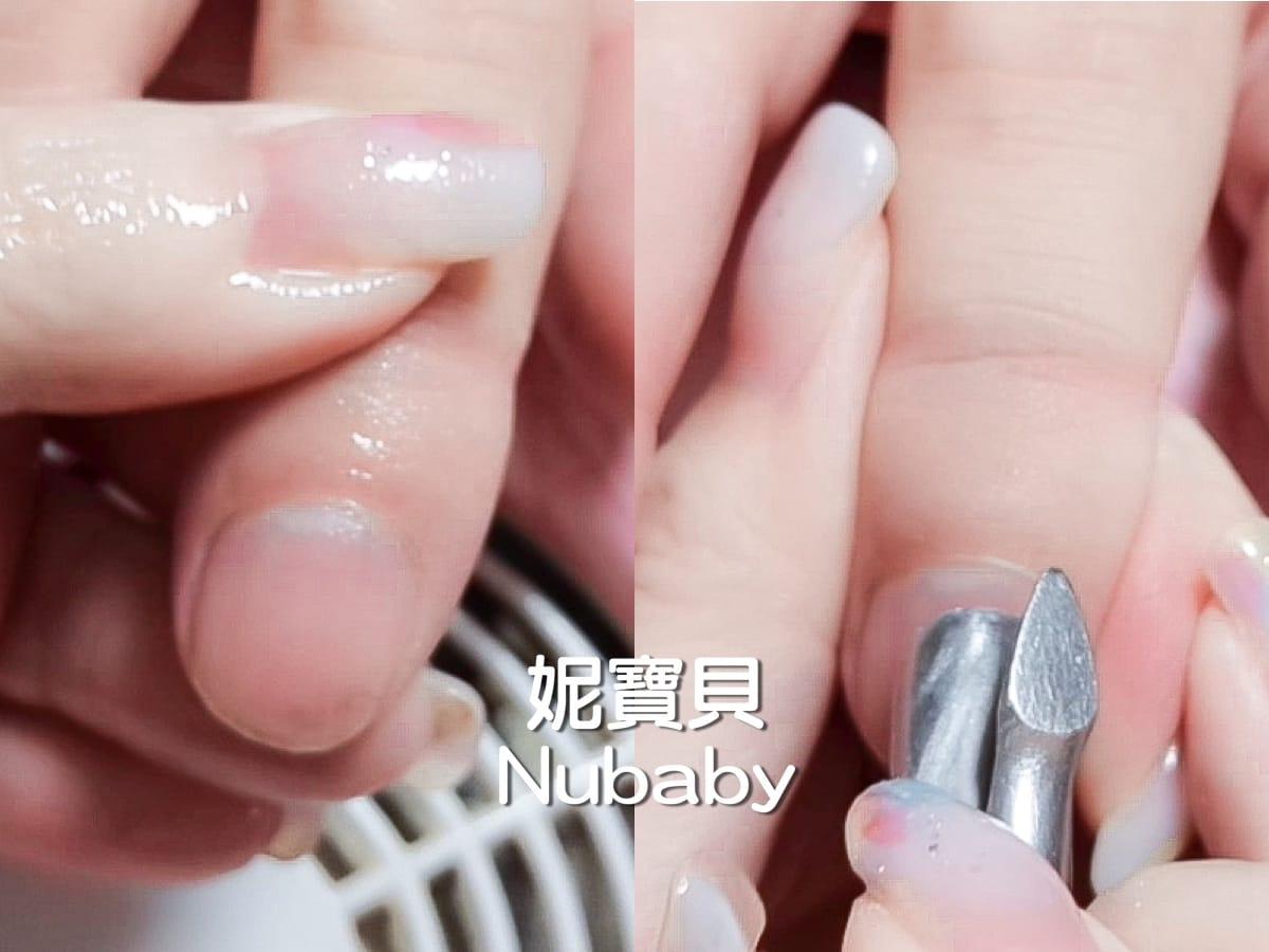 水晶與凝膠指甲修補斷裂的甲面