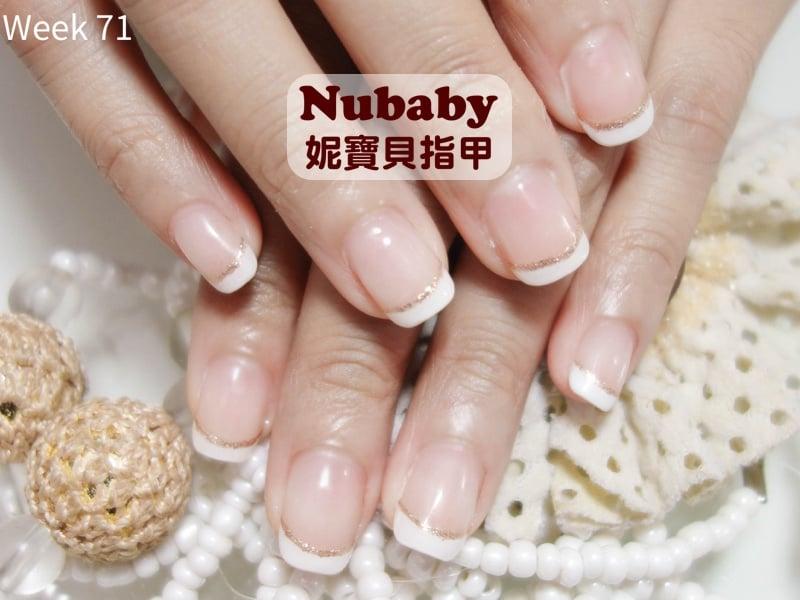 指緣健康 影響指甲矯正的例子