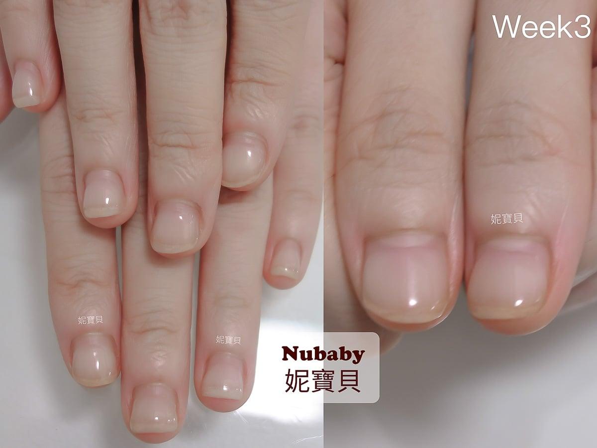 甲床變大變長 指甲短短寬寬矯正成修長美甲