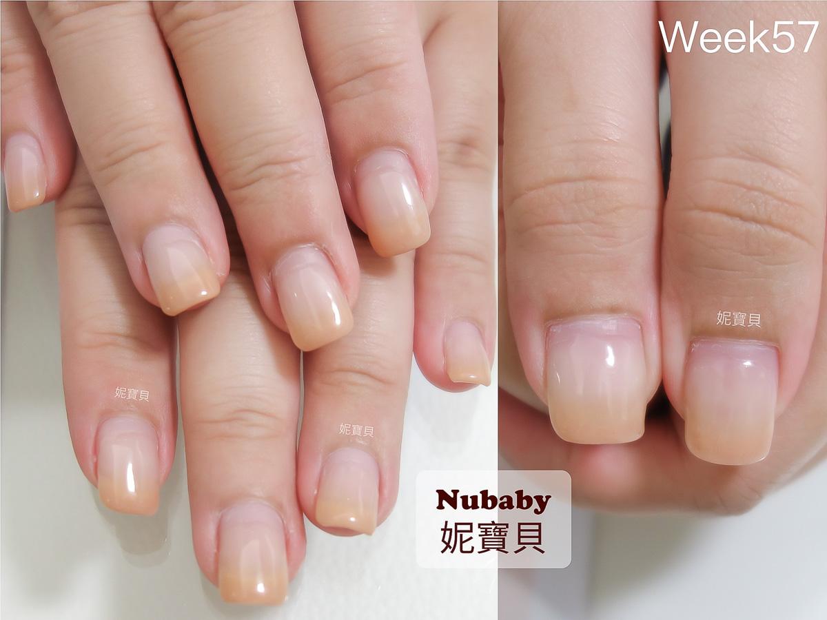 璀璨凝膠指甲-修復指緣 指肉變長 延伸甲床 超短指甲變美甲
