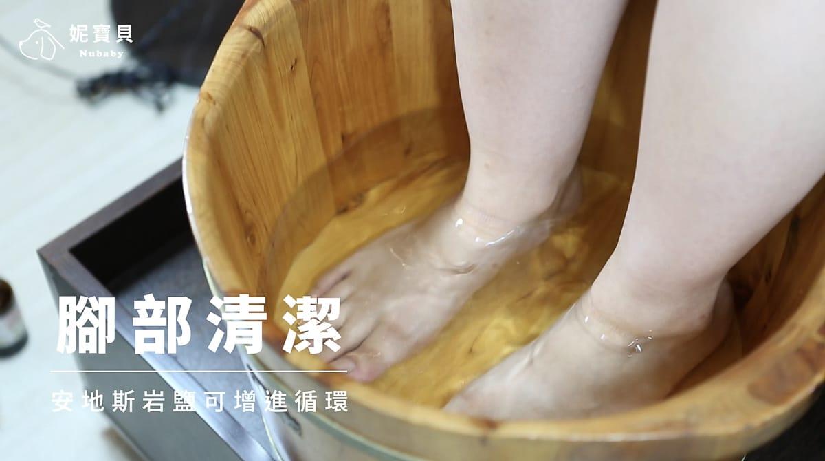 腳部清潔- 足部保養 足保 步驟流程 足底厚繭 指緣硬繭去除