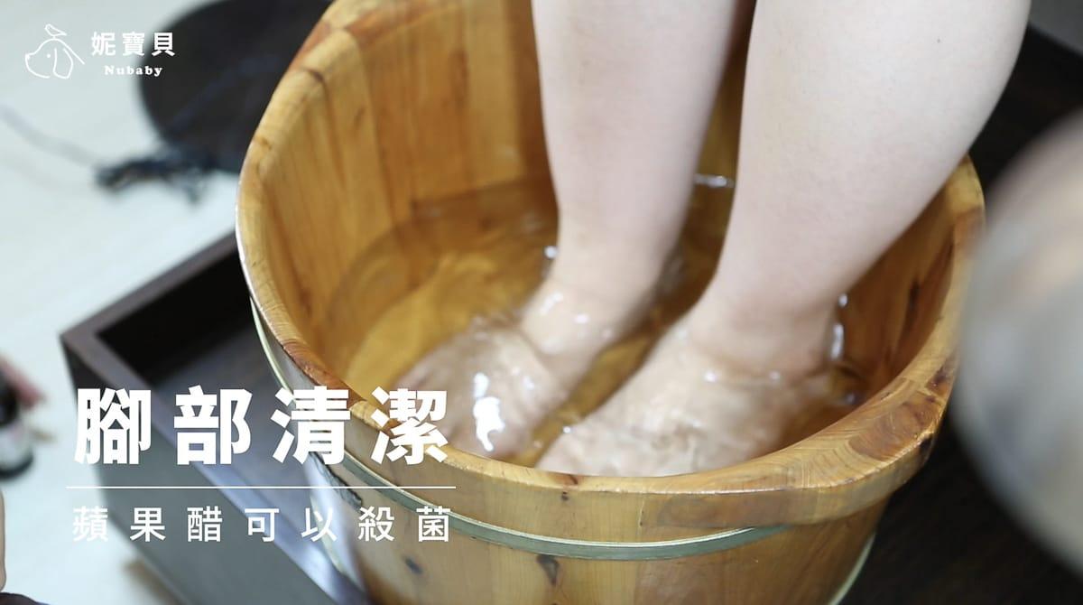 腳部清潔 足部保養 足保 步驟流程 足底厚繭 指緣硬繭去除