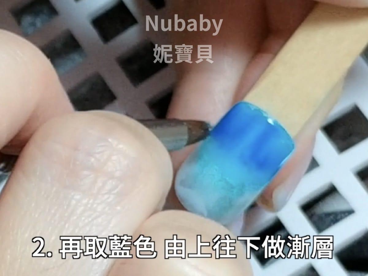 藍色做漸層 雙色凝膠指甲 暈染教學 (附影片)