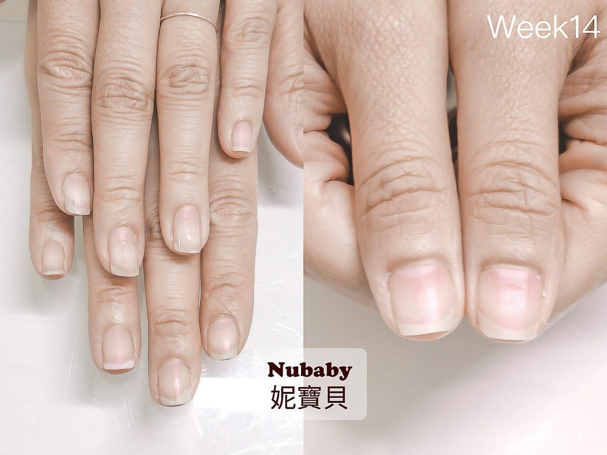 甲型微調- 重新處理撕剝摳咬的問題指甲