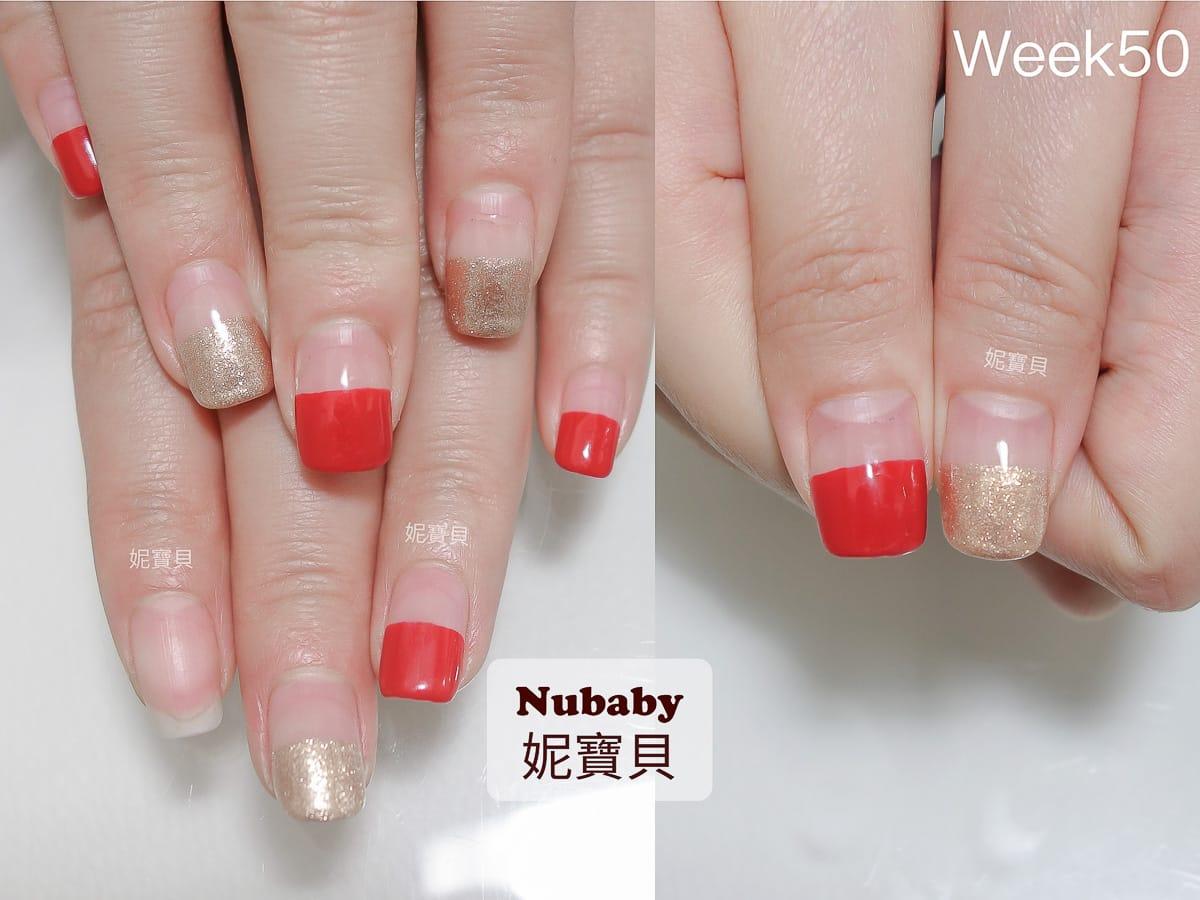 指甲問題處理-甲床萎縮 扁平扇形甲的例子