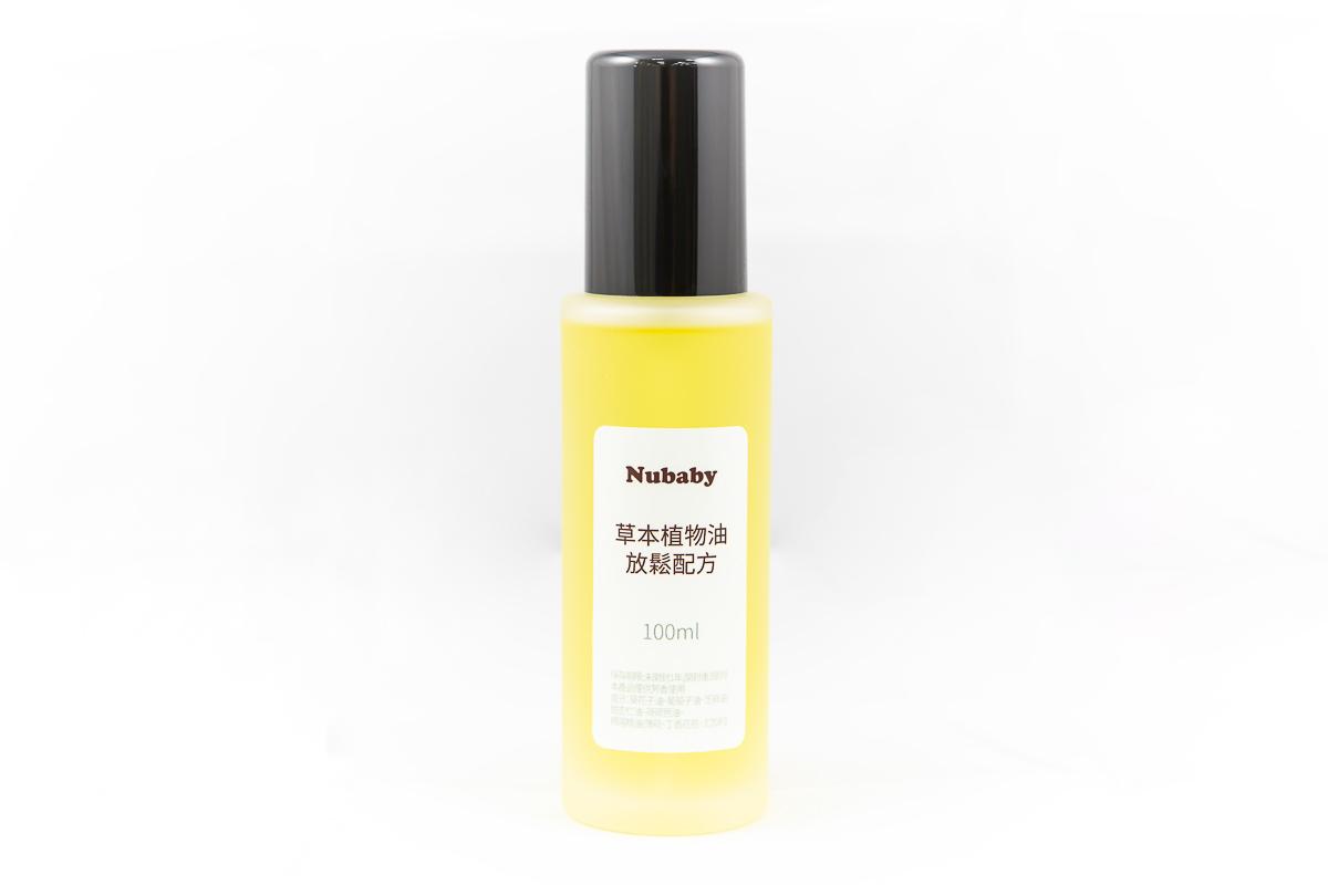 身體潤膚油-放鬆 配方參考,草本植物油-放鬆 150ml,芳香用途,擠壓頭 玻璃瓶身。