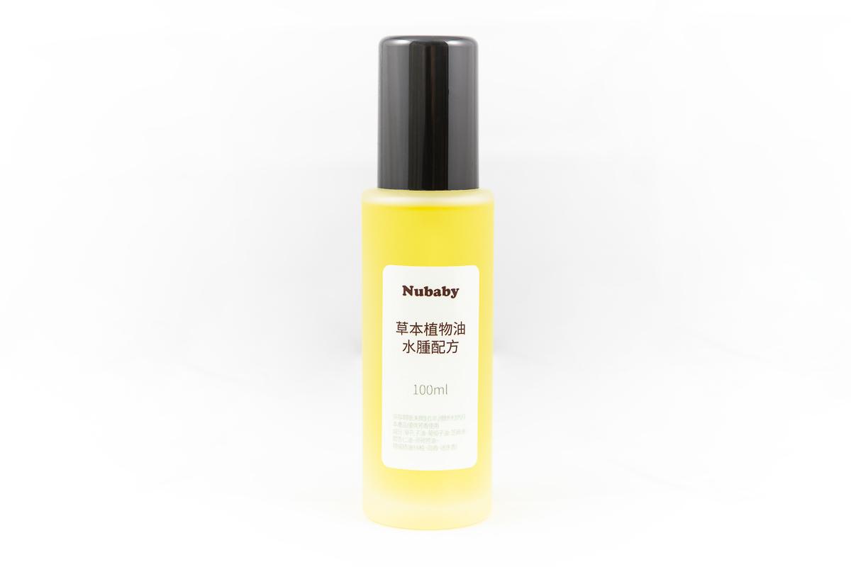 身體潤膚油-循環 配方參考,草本植物油-放鬆 150ml,芳香用途,擠壓頭 玻璃瓶身。