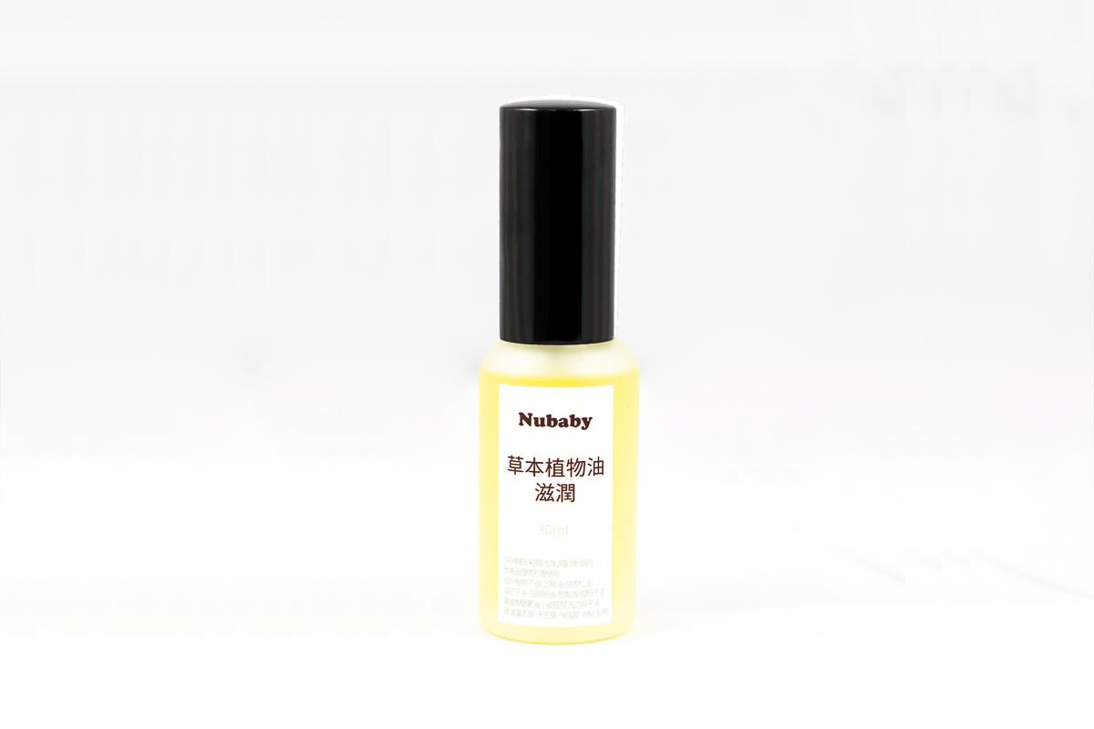指緣油 配方參考 草本植物油,芳香用途,30ml ,擠壓頭 玻璃瓶身。
