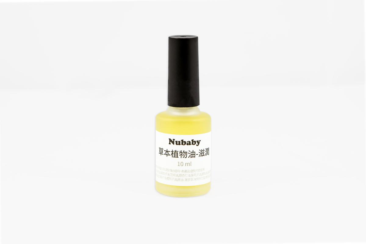 指緣油 草本植物油 配方參考,芳香用途,塑膠刷頭 玻璃瓶身