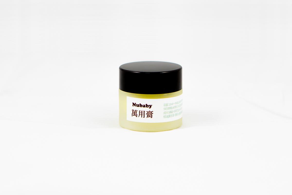 萬用膏 妮寶貝經典配方 10ml,芳香用途,玻璃罐裝