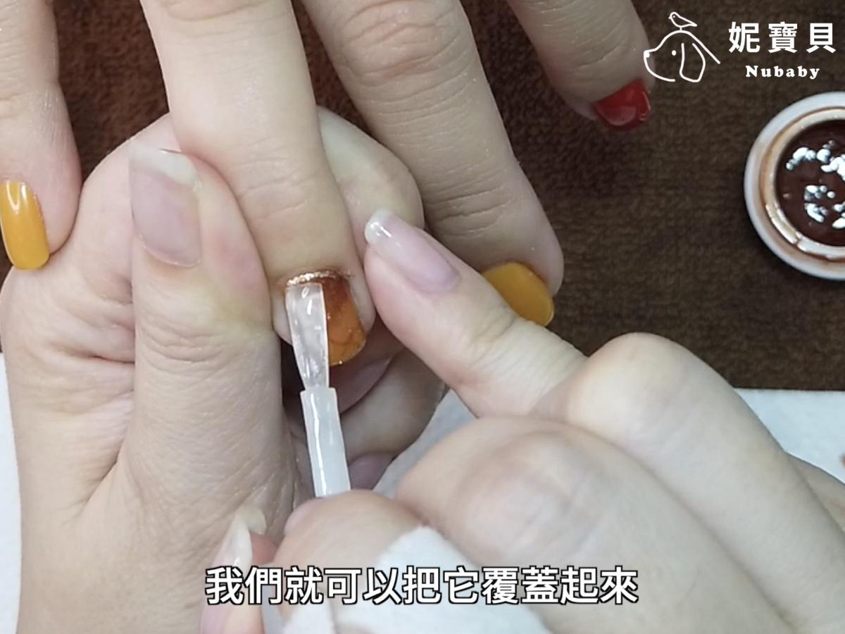 琥珀暈染設計-璀燦凝膠指甲教學