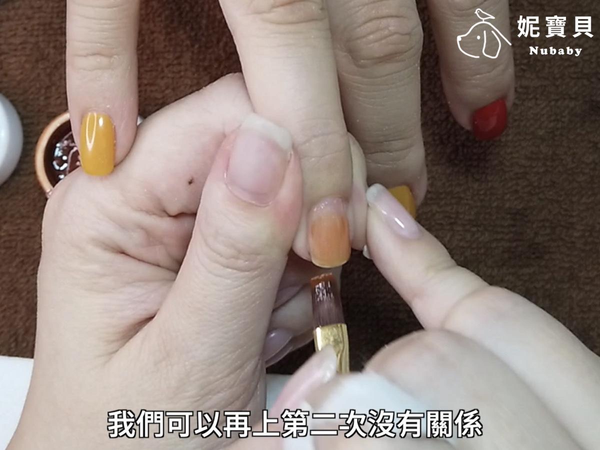 透明底膠與初步暈染-璀燦凝膠指甲教學