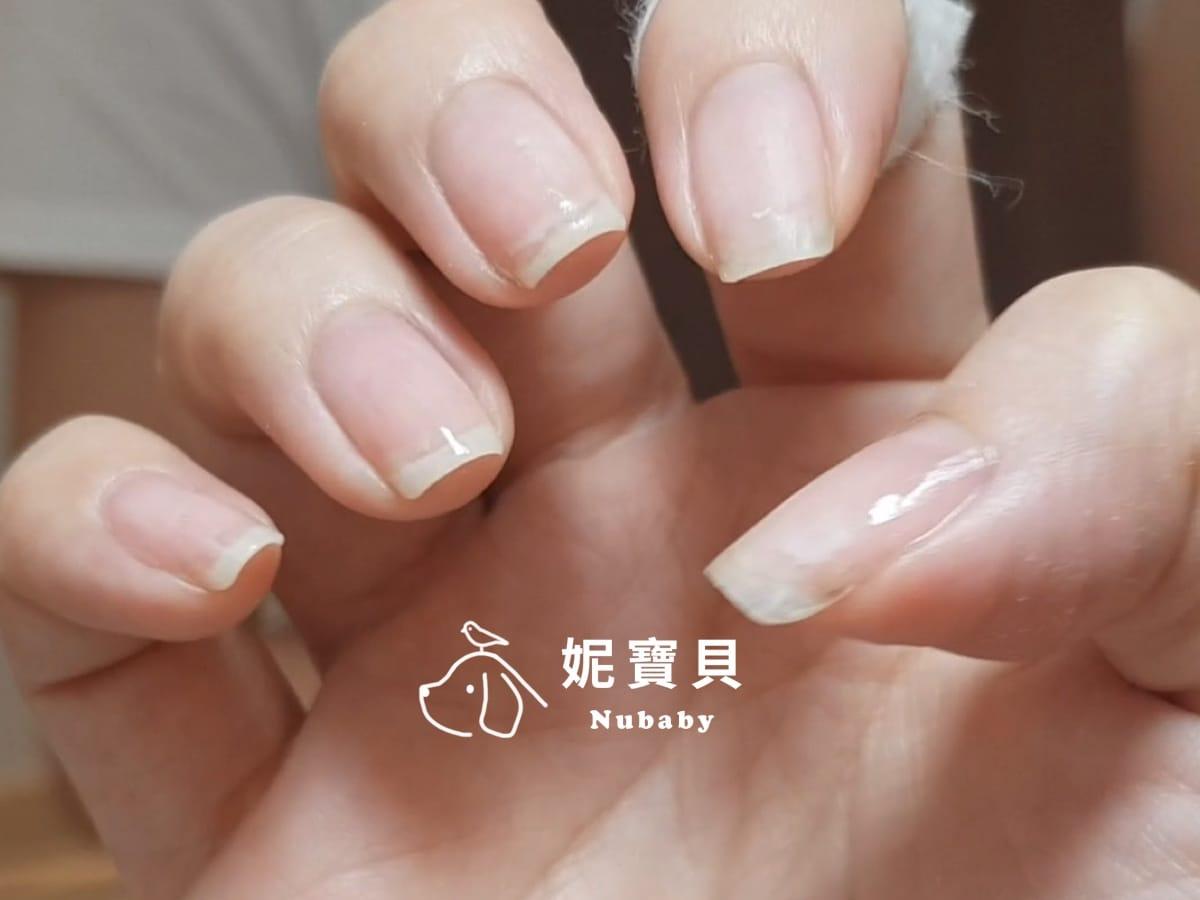 卸除凝膠之後的真指甲-凝膠指甲卸除教學
