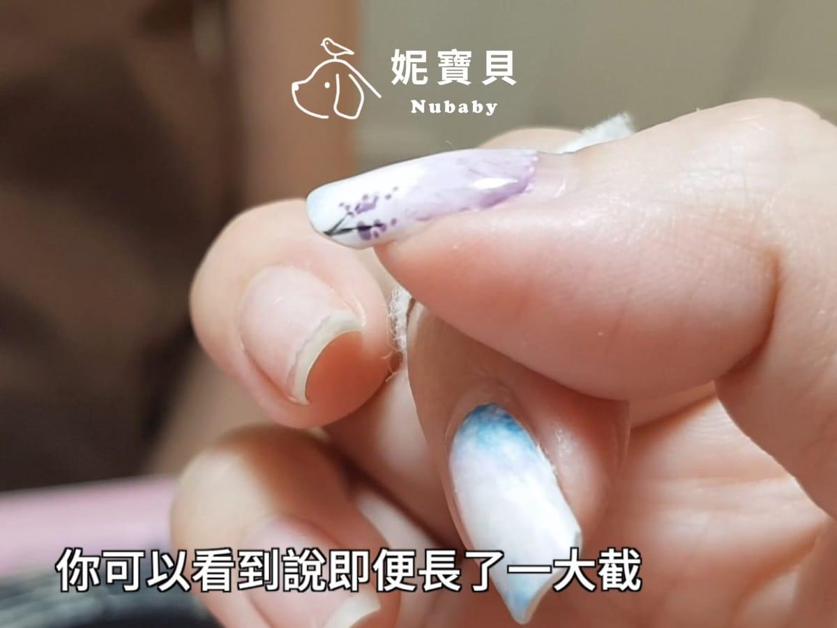 手工卸除凝膠指甲的原因-凝膠指甲卸除教學