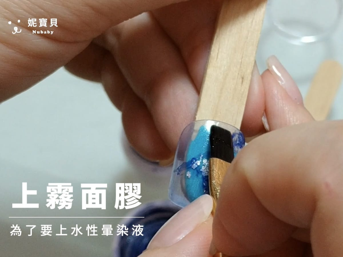 上霧面膠 石紋教學 手繪紋路 藝術凝膠指甲教學