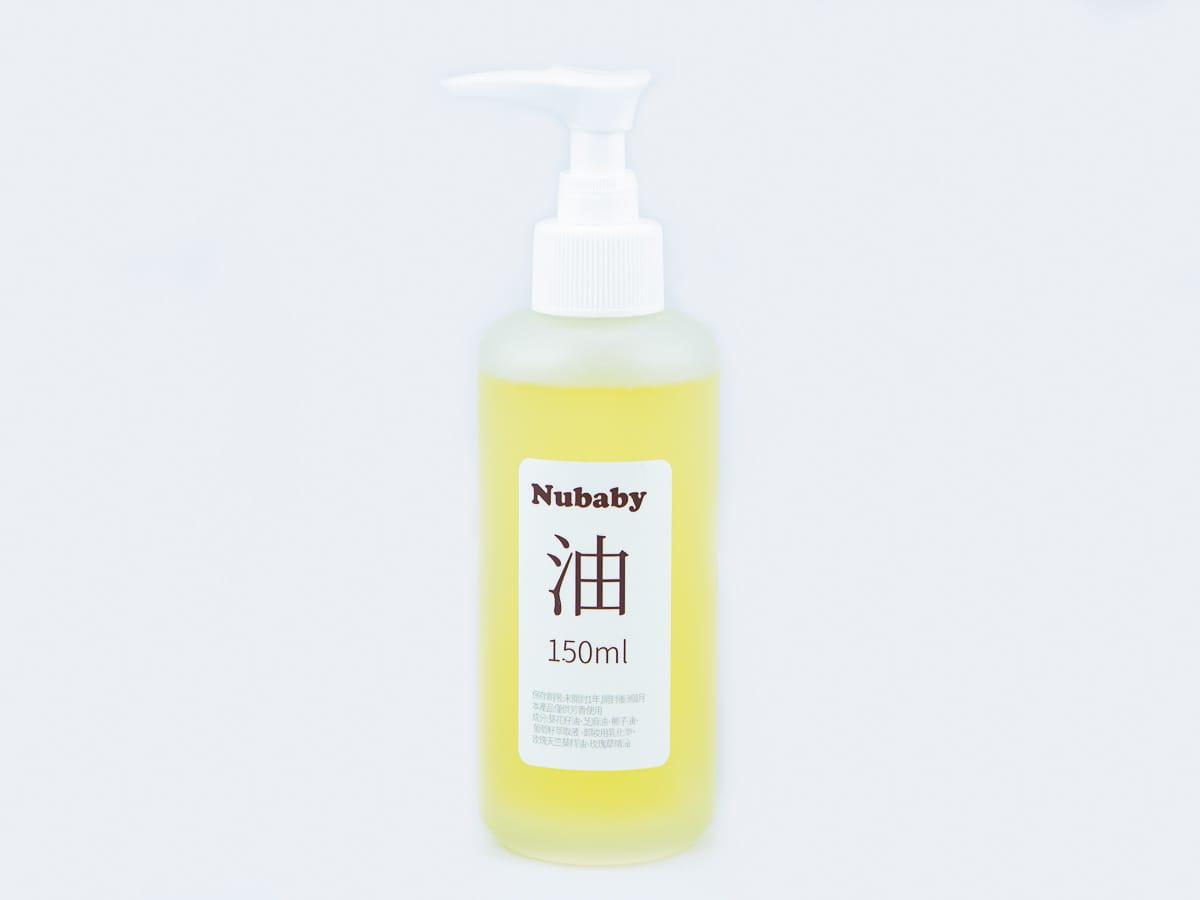 油 150ml 天然草本潔顏油配方參考,塑膠壓頭 玻璃瓶身,工藝品。 NT$1,500