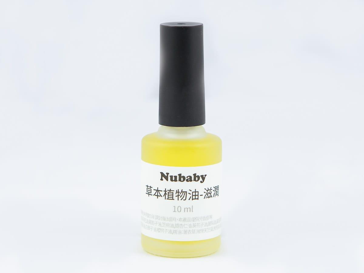 草本植物油-滋潤 10ml 指緣油配方參考,塑膠刷頭 玻璃瓶身,工藝品。 NT$450