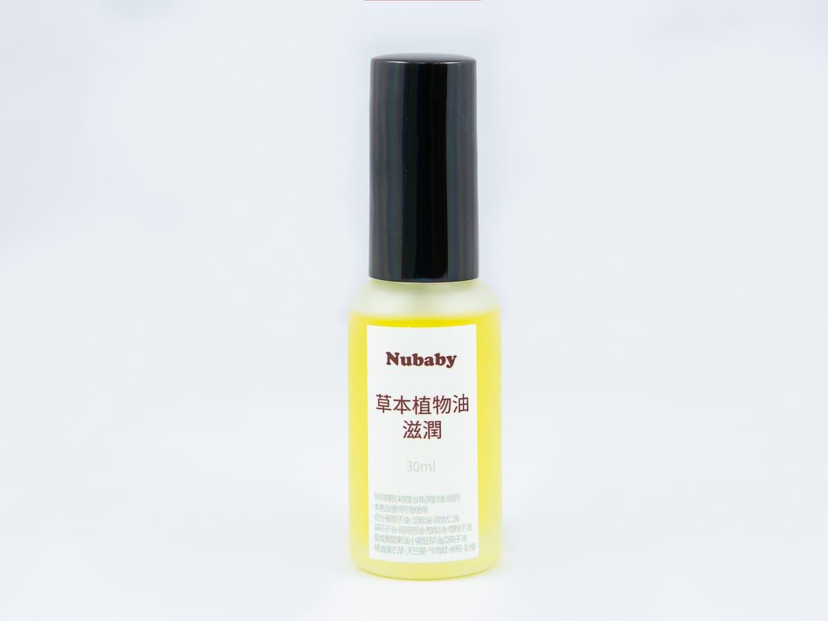 草本植物油-滋潤 30ml 指緣油配方參考,擠壓頭 玻璃瓶身,工藝品。 NT$1,150