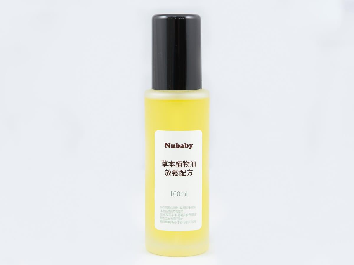 草本植物油-放鬆 150ml 身體潤膚油-放鬆配方參考,擠壓頭 玻璃瓶身,工藝品。 NT$1,350