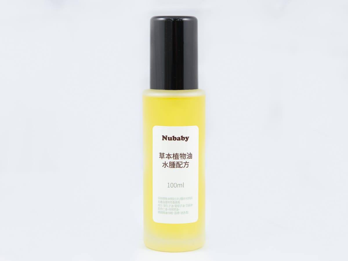 草本植物油-循環 150ml 身體潤膚油-循環配方參考,擠壓頭 玻璃瓶身,工藝品。 NT$1,350
