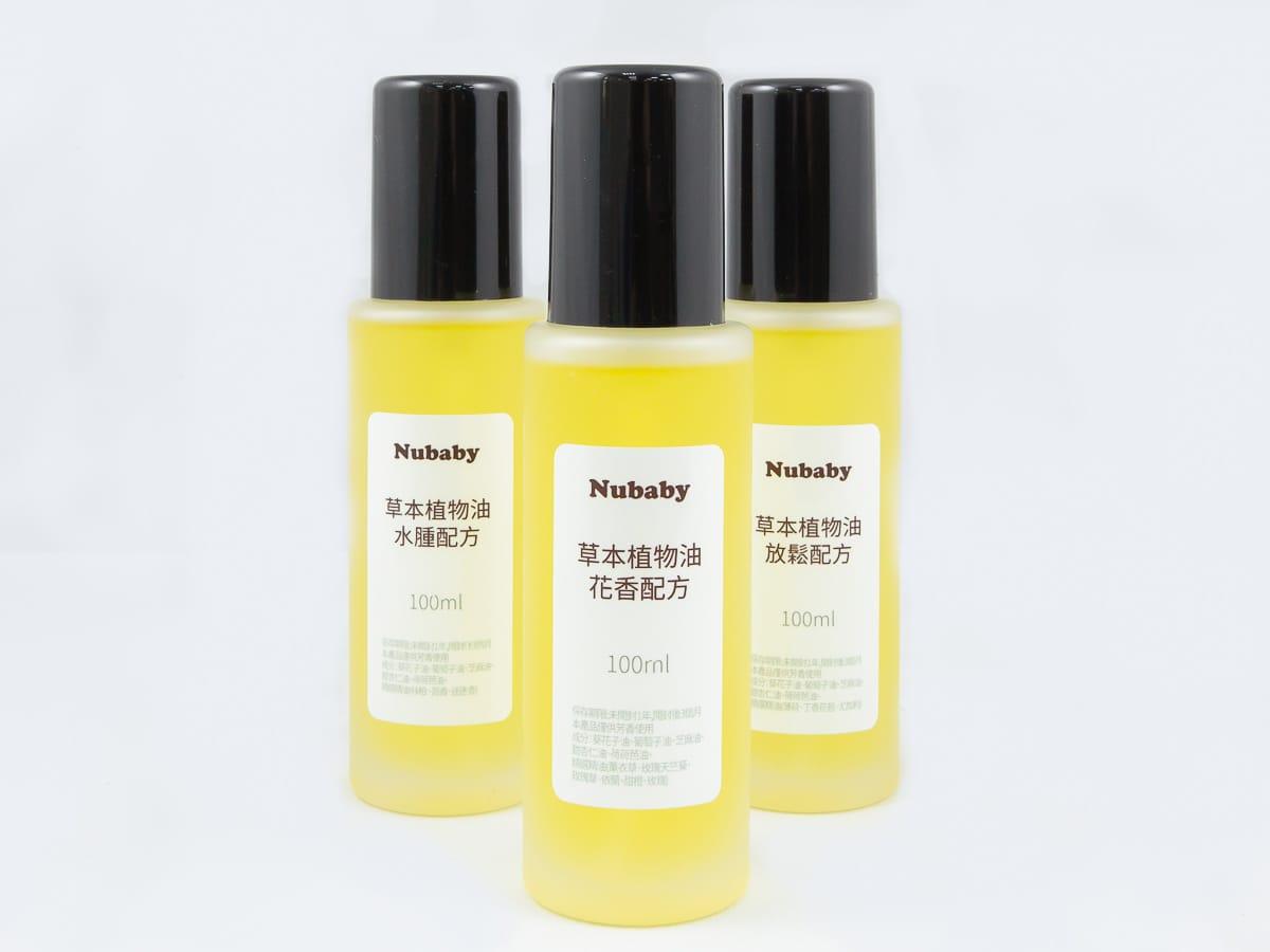 草本植物油-花香 150ml 身體潤膚油-花香配方參考,擠壓頭 玻璃瓶身,工藝品。 NT$1,150