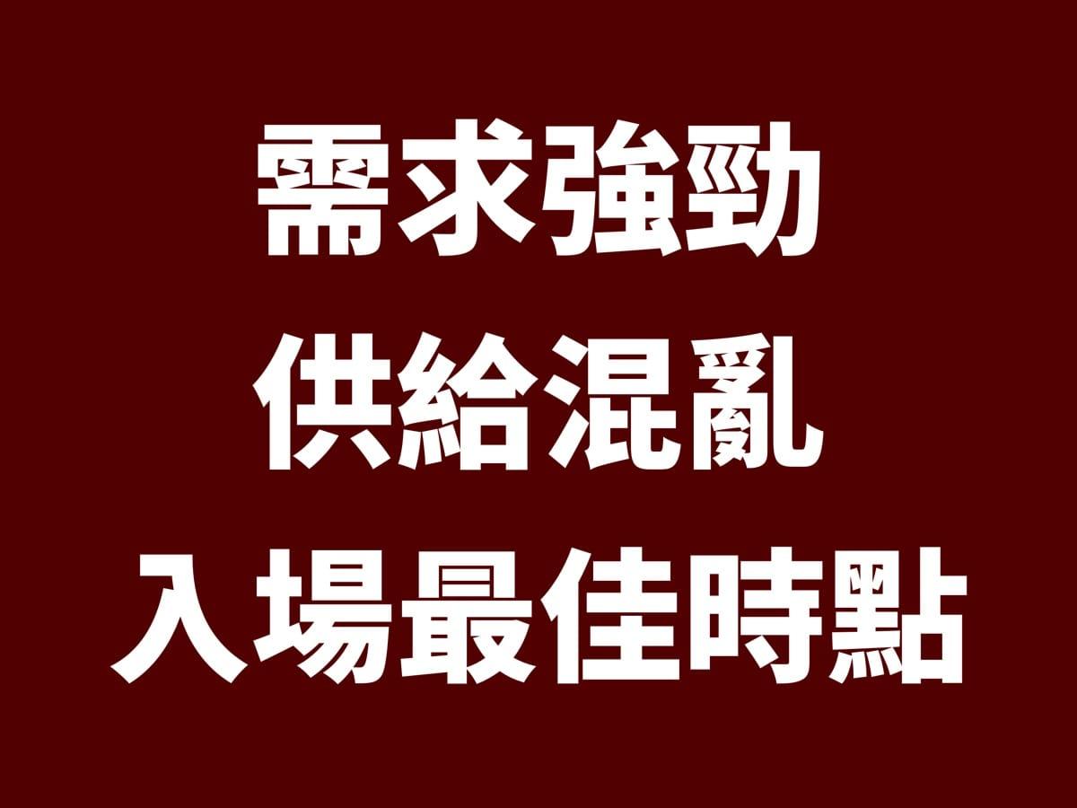 美甲業現況-現在適合學美甲嗎?台灣適合從事指甲業嗎?