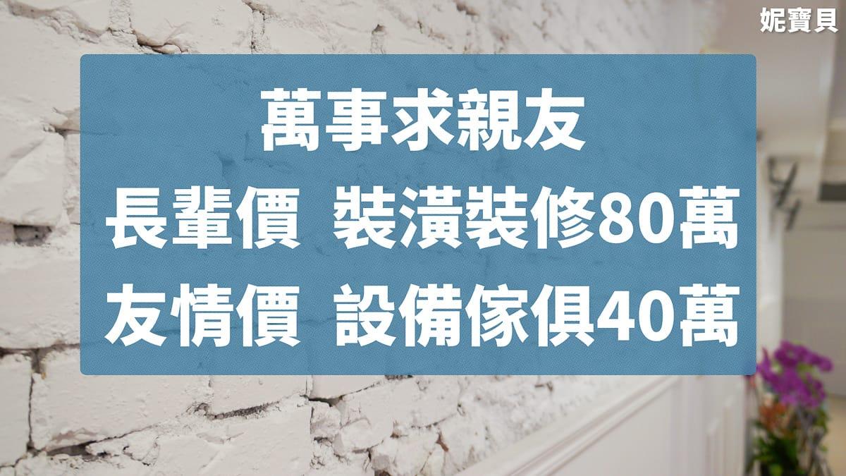 萬事求親友-2012年 妮寶貝美甲創業 經營管理系列(含影片)