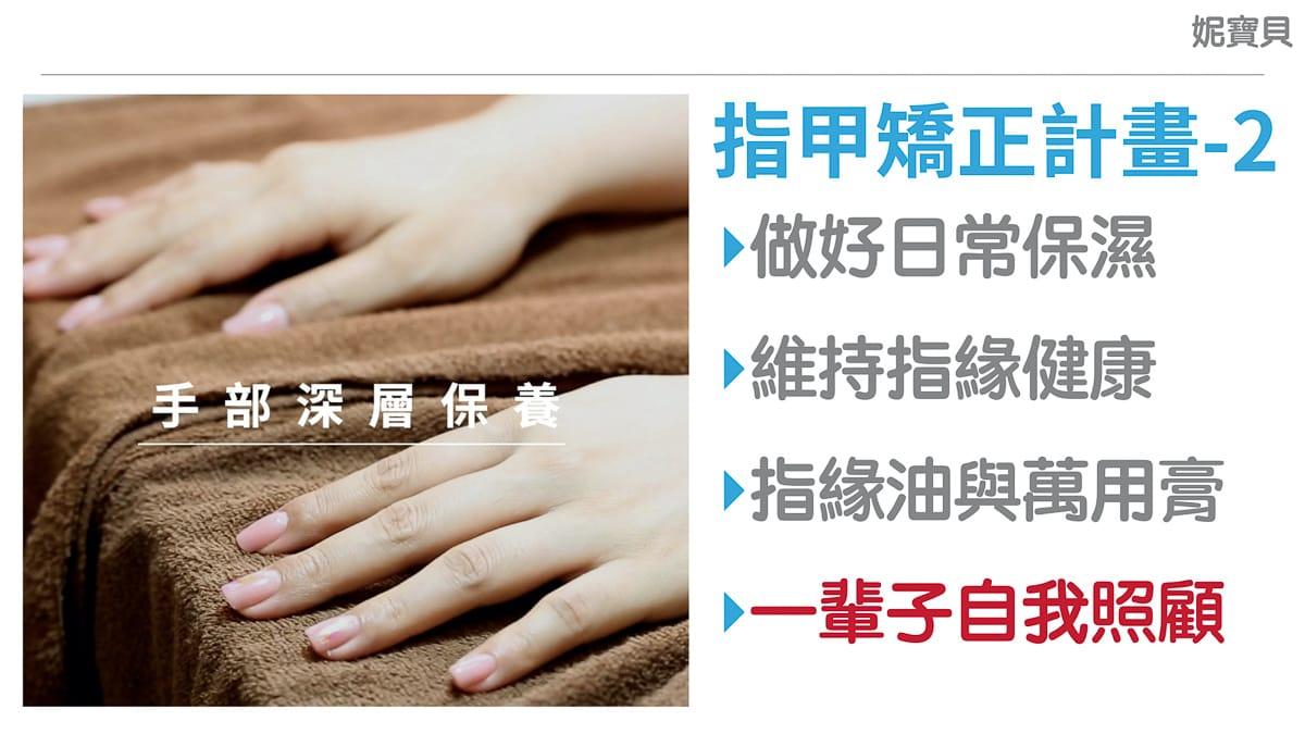 摳咬指甲 破壞指甲 是心理問題嗎? 還是生理或指甲形狀的原因?