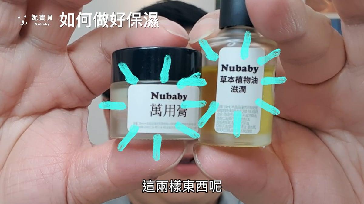 如何做好手指的保濕 凝膠指甲要如何持久?